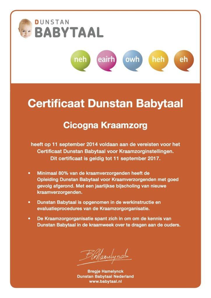 DunstanBabytaalCertificaatCicognaKrZrg